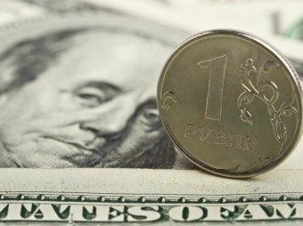 Курс доллара на сегодня, 20 января 2020: что будет с курсом рубля на этой неделе
