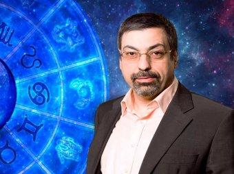 Астролог Павел Глоба назвал 4 знака Зодиака, которых ожидает удача в феврале 2020 года