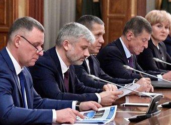 Реакция министров на сообщение об отставке Кабмина попала на видео