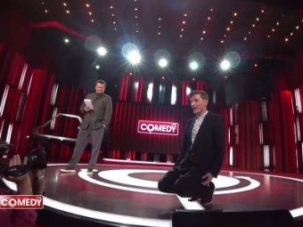 Павла Волю заставили на коленях публично извиняться со сцены Comedy Club (ВИДЕО)