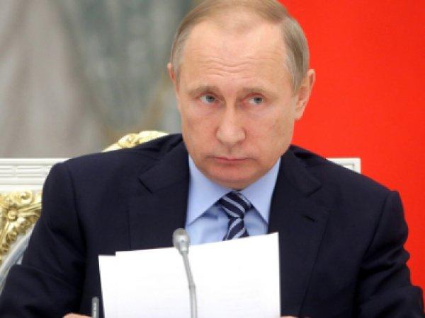 Путин внес в Госдуму законопроект об изменении Конституции РФ