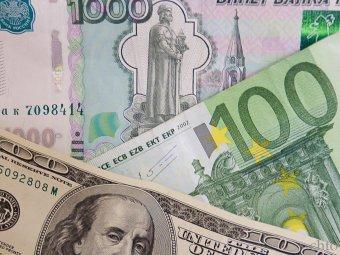 Курс доллара на сегодня, 31 января 2020: когда резко вырастут курсы доллара и евро, раскрыли эксперты