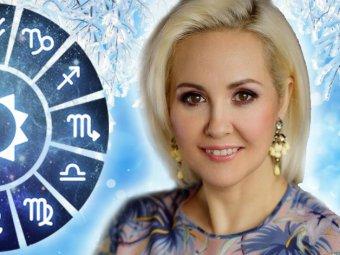 Астролог Володина назвала 4 знака Зодиака, кто разбогатеет в феврале 2020 года