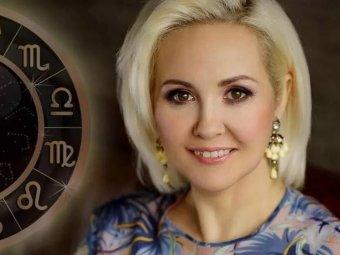 Астролог Василиса Володина назвала 4 знака Зодиака, у кого жизнь повернется в феврале 2020 года на 180°