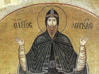 Какой сегодня праздник: 20 февраля 2020 года отмечается церковный праздник День Луки (Могущница)