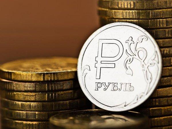 Курс доллара на сегодня, 13 февраля 2020: курс рубля компенсирует потери - эксперты
