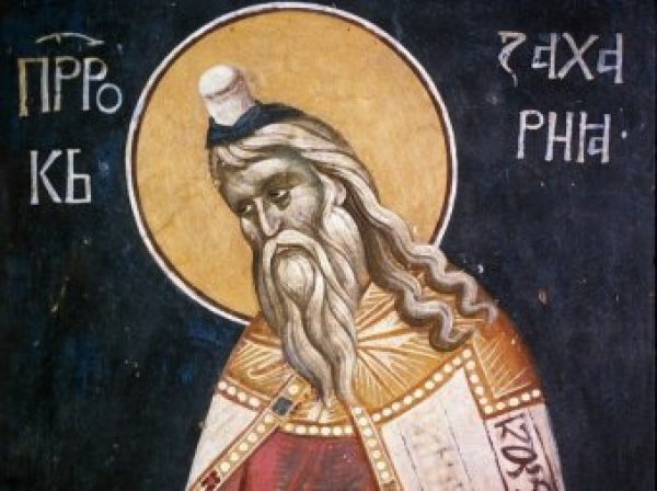 Какой сегодня праздник: 21 февраля 2020 года отмечается церковный праздник Захар Серповидец