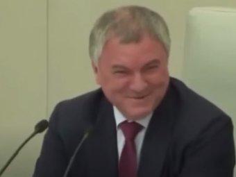 Места для размышлений рассмешили Володина до слез в Госдуме (ВИДЕО)
