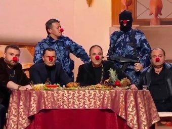 Вспоминаем детские блатные песни: номер Уральских пельменей про братву и клоунов стал хитом в Сети