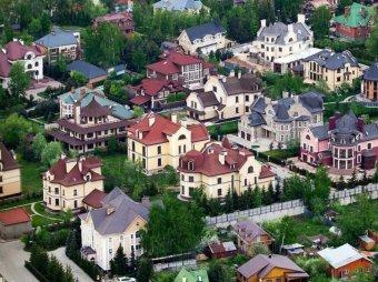 СМИ: 48% Рублевки на 1,3 трлн рублей принадлежит правящей элите РФ