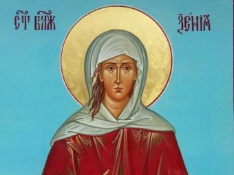 Какой сегодня праздник: 6 февраля 2020 года отмечается церковный праздник Аксиньин день