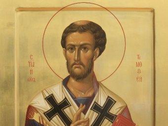 Какой сегодня праздник: 4 февраля 2020 года отмечается церковный праздник Тимофеев день в России