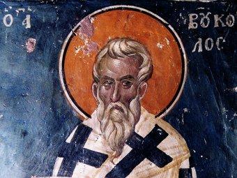 Какой сегодня праздник: 19 февраля 2020 года отмечается церковный праздник Вукол Телятник