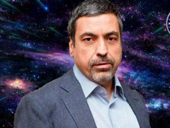 Астролог Павел Глоба назвал три знака Зодиака - главных везунчиков весны 2020 года