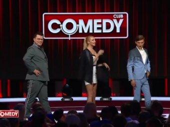 Му-у-ужик!: уроки соблазнения модели с Волей и Харламовым на сцене Comedy Club взорвали Сеть (ВИДЕО)