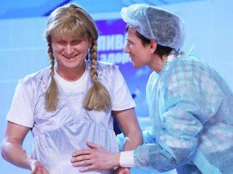 Доигрались?: Мясников показал фото с беременным Рожковым - Уральские пельмени ждет пополнение