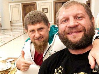 Рамзан за слова отвечает!: Кадыров и Емельяненко встретились на ринге