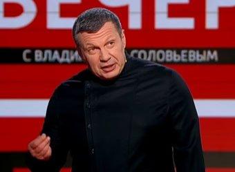 Откуда появилось?: Соловьев отреагировал на ролик со смеющейся над льготами телеведущей