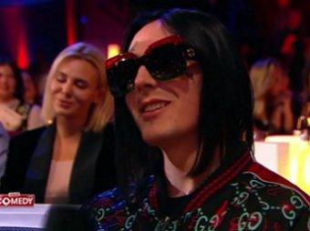 Что это за нечисть?: Харламов и Воля жестко унизили рэпера Face в Comedy Club (ВИДЕО)