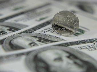 Курс доллара на сегодня, 7 февраля 2020: что будет с курсом рубля после заседания ЦБ РФ