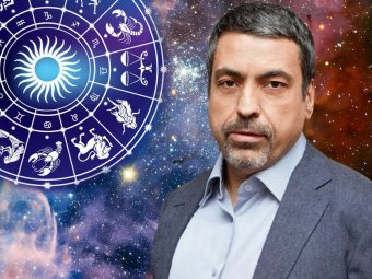 Астролог Павел Глоба назвал 4 знака Зодиака, для которых февраль 2020 года станет самым удачным