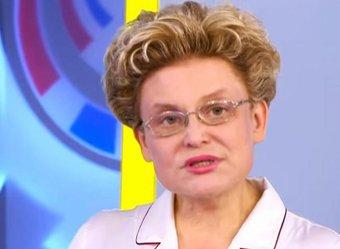 Малышева дала резкий совет возмутившейся ценами в ее клинике россиянке