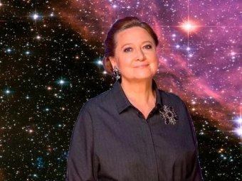 Астролог Глоба назвала 4 знака Зодиака - главных везунчиков марта 2020 года
