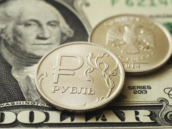 Курс доллара на сегодня, 6 февраля 2020: неутешительный прогноз по курсу рубля на 2021 год