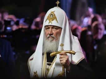 СМИ: у патриарха Кирилла увидели часы за $16 тысяч с бриллиантами (ФОТО)