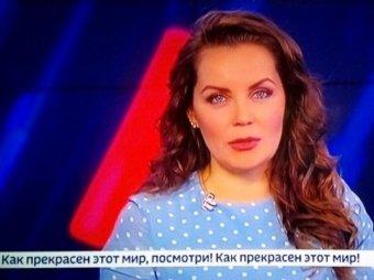 Как прекрасен этот мир!: на телеканале Россия 24 объяснили странные сообщения бегущей строкой