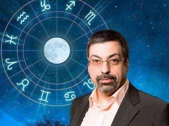 Астролог Павел Глоба назвал 3 знака Зодиака - главных везунчиков марта 2020 года
