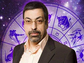 Астролог Павел Глоба назвал 3 знака Зодиака, кого в апреле 2020 ожидают большие деньги