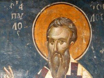 Какой сегодня праздник: 20 марта 2020 года отмечается церковный праздник Павел Капельник