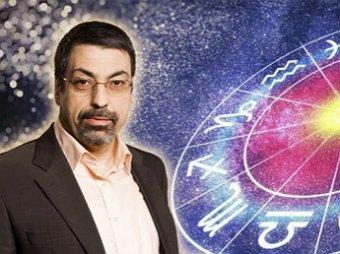 Астролог Павел Глоба: с 15 марта 2020 года для трех знаков Зодиака наступит белая полоса