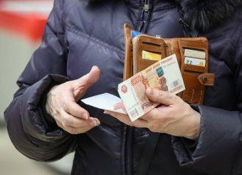 Стало известно о россиянке с пенсией в 52 тысячи рублей