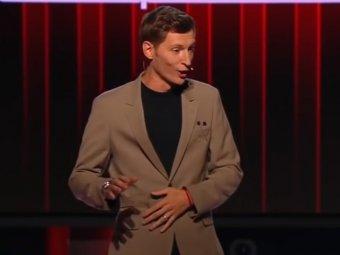 Адок под названием школа: Павел Воля восхитил Comedy Club монологом про обучение детей (ВИДЕО)