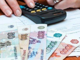 Налог на вклады физических лиц 2020 вынуждает россиян снимать деньги с депозитов
