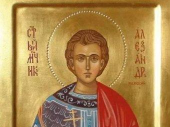 Какой сегодня праздник: 28 марта 2020 года отмечается церковный праздник Александров день