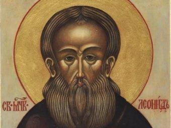 Какой сегодня праздник: 23 марта 2020 года отмечается церковный праздник Василиса