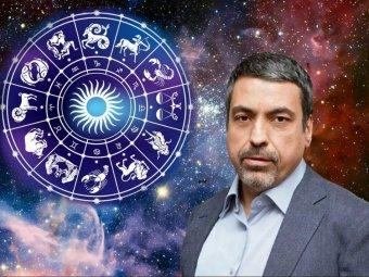Астролог Павел Глоба назвал 4 знака Зодиака, которым особенно повезет в марте 2020