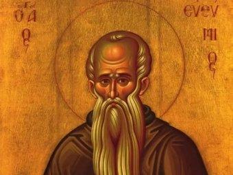 Какой сегодня праздник: 24 марта 2020 года отмечается церковный праздник Ефимов день