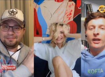 Прикрыть трусишки: Гагарина и Бузова устроили пошлый тройничок с Харламовым и Волей в Comedy Club (ВИДЕО)