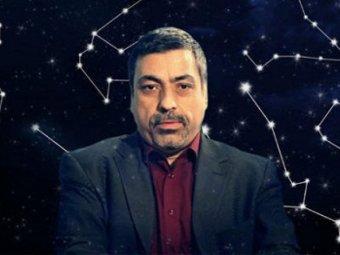 Астролог Павел Глоба назвал три знака Зодиака, у кого в конце марта 2020 года жизнь повернется на 180°
