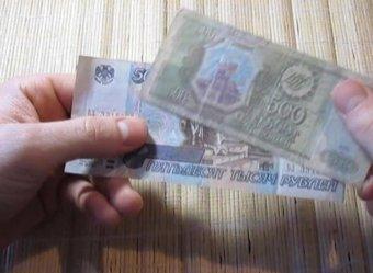 Россиянка заплатила ипотеку деньгами из 90-х и осталась без жилья