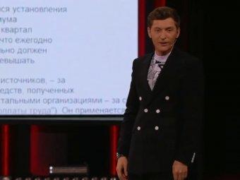 Давать ВРОТ: монолог Павла Воли о крайностях в России стал хитом в Сети