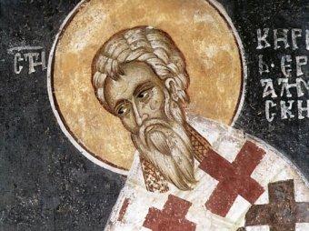Какой сегодня праздник: 31 марта 2020 года отмечается церковный праздник Кирилл – Дери полоз