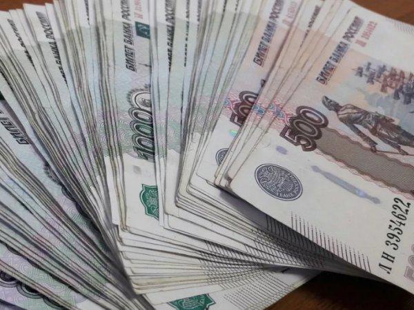 Курс доллара на сегодня, 23 марта 2020: рубль ждет новая волна падения из-за коронавируса — эксперты