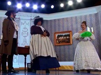Я тоже шмальну: номер Уральских пельменей про черную ганста-няню Пушкина стал хитом в Сети (ВИДЕО)