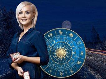 Астролог Василиса Володина назвала 3 знака Зодиака, у кого наступит белая полоса в марте 2020 года