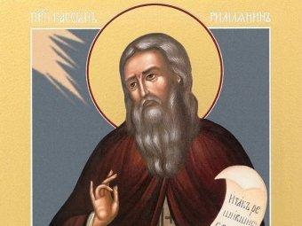 Какой сегодня праздник: 13 марта 2020 года отмечается церковный праздник Касьянов день